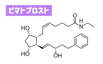 ビマトプロストの化学構造