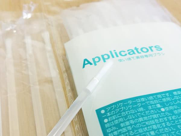 モデラッシュの専用アプリケーター(まつ毛用ブラシ)